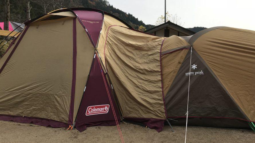 秋キャンプ 湯ノ原温泉オートキャンプ場 コールマン ドームスクリーンタープ 380バーガンディとアメドドッキング